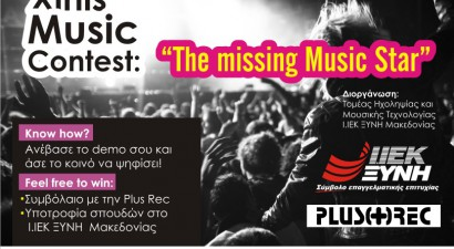 XINIS MUSIC CONTEST: The missing Music Star