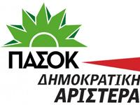PASOK DHMAR10