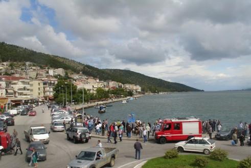 limani1