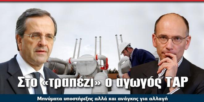 Samaras- Leta slide No2