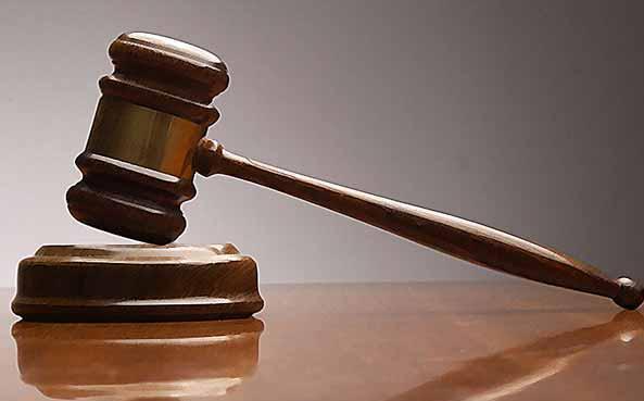 Αποτέλεσμα εικόνας για δικαστήριο
