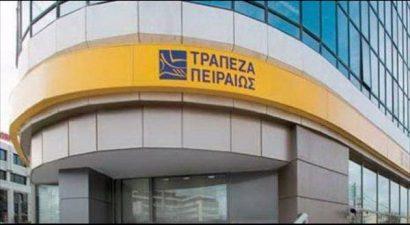 Nέα συμφωνία της Τράπεζας Πειραιώς για Συμβολαιακή Γεωργία