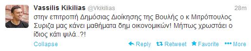 kikilias tweet