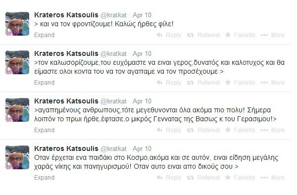 krateros12-4-2014