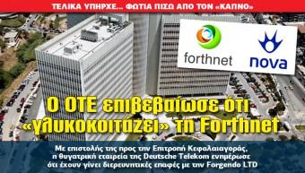 FORTHNET_25_06_slide