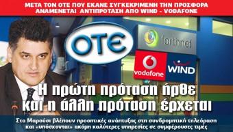 OTE2_01_07_slide new 1