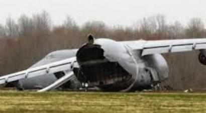 Συνετρίβη ουκρανικό αεροσκάφος στην Αλγερία- Τρεις οι νεκροί