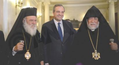 Συνάντηση Σαμαρά με τον Πατριάρχη Αρμενίας