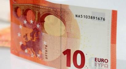 Σε κυκλοφορία από αύριο το νέο χαρτονόμισμα των 10 ευρώ