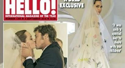 Κυκλοφόρησαν οι πρώτες φωτογραφίες του γάμου τους!