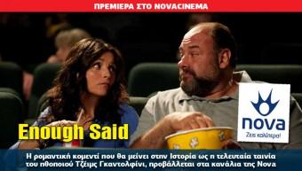 ENOUGH_SAID_01_09_slide
