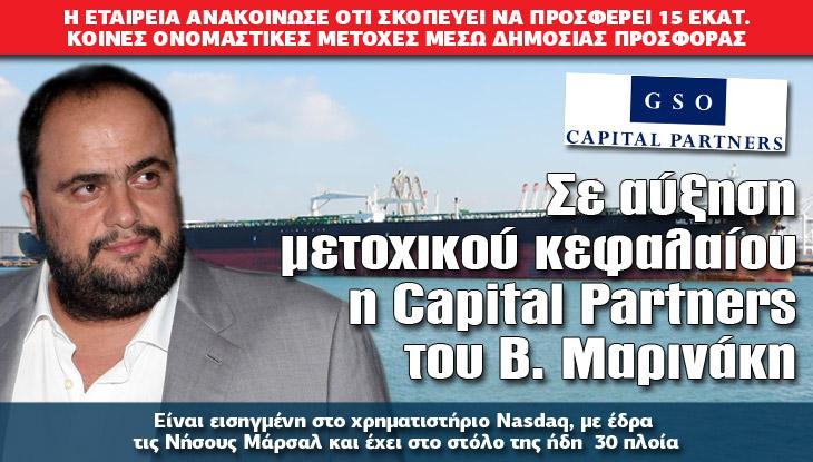 opțiune binară capital mare)