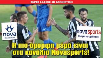 NOVA_4_AGONISTIKI_20_09_newsletter