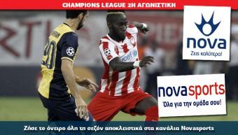 NOVA_CHAMPIONS_LEAGUE_29_09_slide