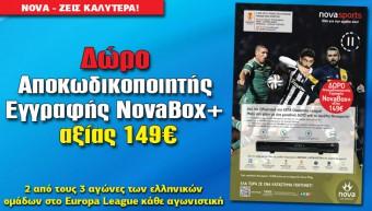 NOVA_EL_12_09