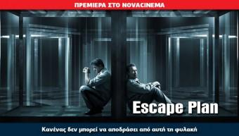 NOVA_ESCAPE_PLAN_B_06_09_slide