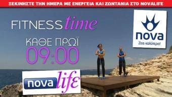 NOVA_FITNESS_TIME_20_09_newsletter