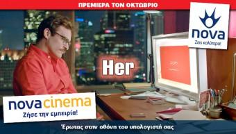 NOVA_HER_25_09_slide