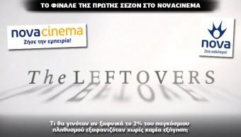 NOVA_LEFTOVERS_09_09_slide