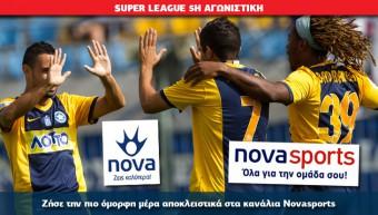 NOVA_SUPERLEAGUE_27_09_slide