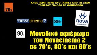 NOVA_TRIBUTE_10_09_slide