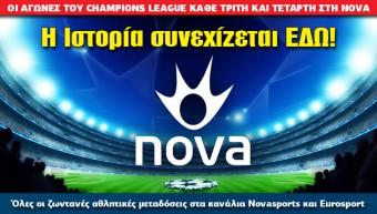 NOVA_champions_league_02_09_slide