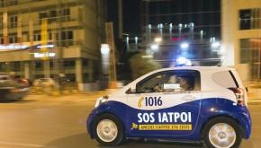Οι «SOS ΙΑΤΡΟΙ» γιορτάζουν τα εικοστά τους γενέθλια με ελληνικό γλέντι