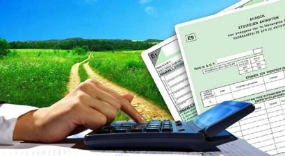 «Αντιμέτωποι με κρυφή και άδικη φορολόγηση οι αγρότες»