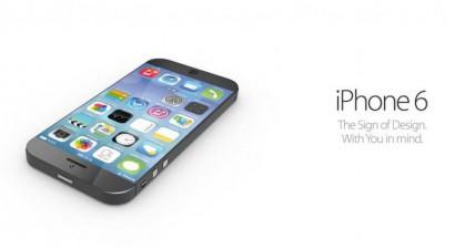 Στις 24 Οκτωβρίου έρχεται το iPhone 6 στην Ελλάδα