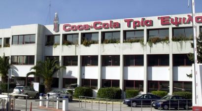 COCA-COLA 3Ε: «Συκοφαντικοί οι ισχυρισμοί των πρώην εργαζομένων»