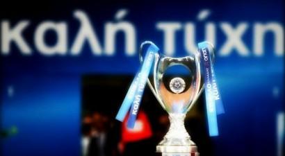 Το «μενού» της 1ης αγωνιστικής των ομίλων του Κυπέλλου Ελλάδας
