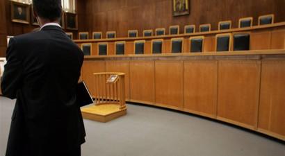 Σύγκλιση της Ολομέλειας των Δικηγορικών Συλλόγων στα Καλάβρυτα