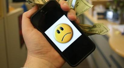 Έχασε το κινητό του και του ήρθε η «λυπητερή»