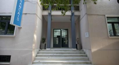 Λάρισα: Μαθήματα ενηλίκων στο Γαλλικό Ινστιτούτο