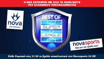 nova_best_of_super_league_14_09_slide