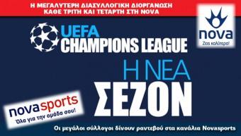 nova_champions_league_07_09_slide