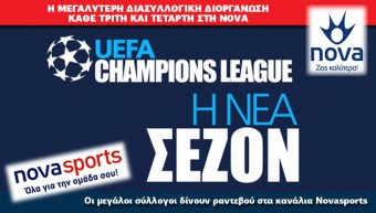 nova_champions_league_11_09_slide