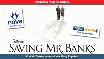 nova_saving_mr_banks_29_09_slide