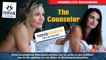nova_the_counselor_14_09_slide