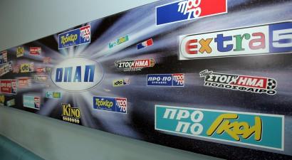 «Πόρτα» του ΣτΕ στις ξένες εταιρείες στοιχημάτων για την τριετία 2004-2007