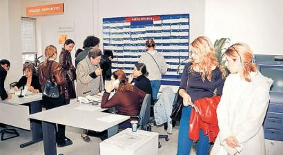 Έρχονται 2.500 προσλήψεις σε ΔΕΗ- ΔΕΔΔΗΕ – ΥΠΑ και ΟΣΥ