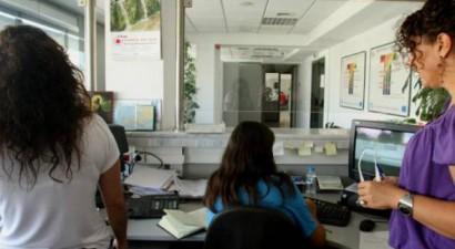 Προ των πυλών 1.130 προσλήψεις στους ΟΤΑ