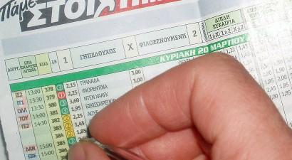 «Πάμε ΣΤΟΙΧΗΜΑ»: Κέρδισε 46.791,12 ευρώ με μόλις €3,60!