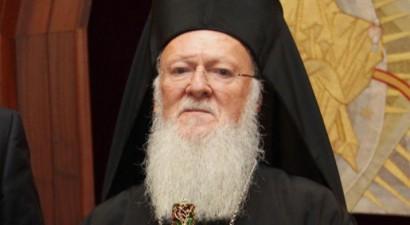 Τετραήμερη επίσκεψη Βαρθολομαίου στη Θράκη