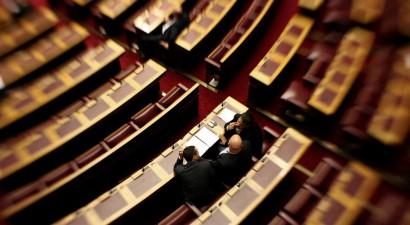 """""""Μάχη"""" Δημοσίου - Χ.Α. για την αναστολή χρηματοδότησης του κόμματος"""
