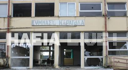 «Ρήμαξαν» σεισμόπληκτο σχολείο