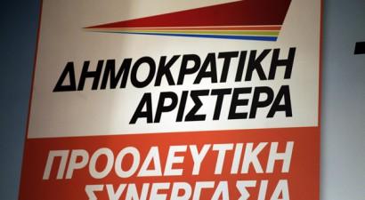 ΔΗΜΑΡ: «Ναι» σε διάλογο με ΣΥΡΙΖΑ, αλλά «όχι» με ΠΑΣΟΚ