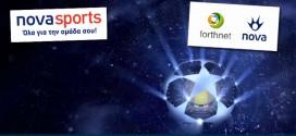 Champions League 3η Αγωνιστική