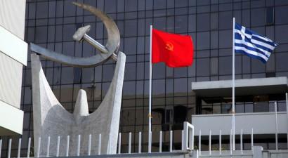 Η ανακοίνωση του ΚΚΕ για τις διαπραγματεύσεις κυβέρνησης - τρόικας