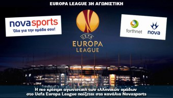 NOVA_EUROPA_LEAGUE_3I_22_10_slide